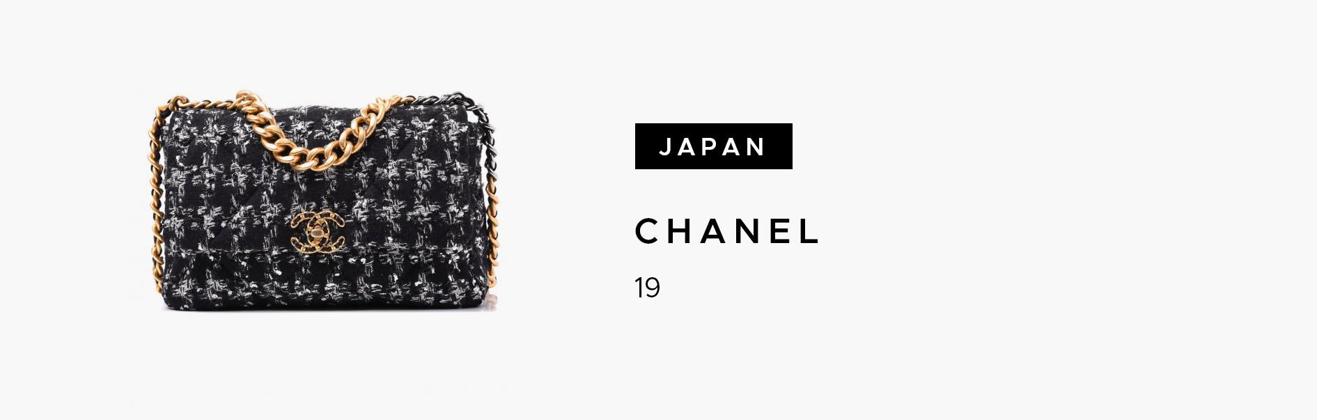 Japan Chanel 19